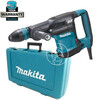 Makita HM0871C