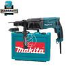 Makita HR2470T