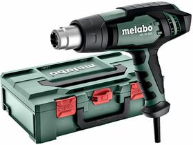 Metabo HG 16-500 elektromos kézi hőlégfúvó